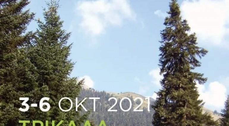 Η Κυνηγετική Ομοσπονδία Μακεδονίας – Θράκης  χορηγός του 20ού Δασολογικού Συνεδρίου