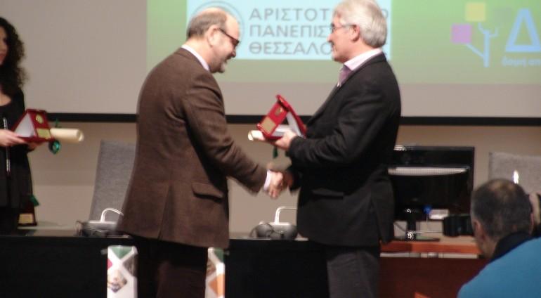 Βράβευση της Κυνηγετικής Ομοσπονδίας Μακεδονίας – Θράκης για την πρακτική εκπαίδευση φοιτητών του Αριστοτελείου Πανεπιστημίου Θεσσαλονίκης