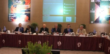 Ευρωπαϊκή Συνδιάσκεψη για την κυνηγετική κάρπωση