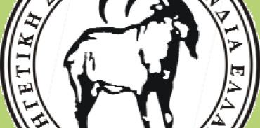 «Αυτή η κυβέρνηση είναι εχθρός των κυνηγών»! - Ανακοίνωση της ΚΣΕ