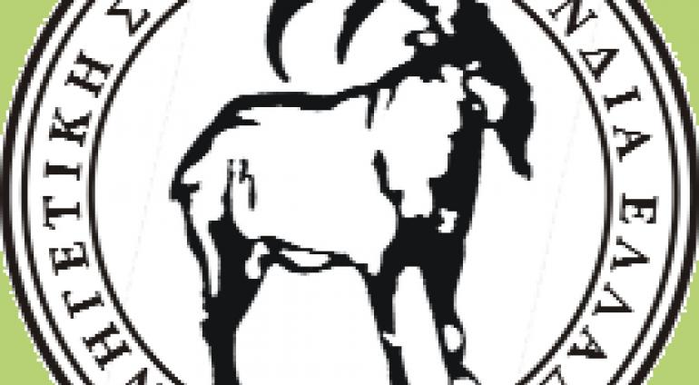 Αναλυτικά οι θέσεις της ΚΣΕ για το νομοσχέδιο για τα ζώα συντροφιάς  (όπως κατατέθηκαν εγγράφως στον αρμόδιο Υπουργό κ. Πέτσα)