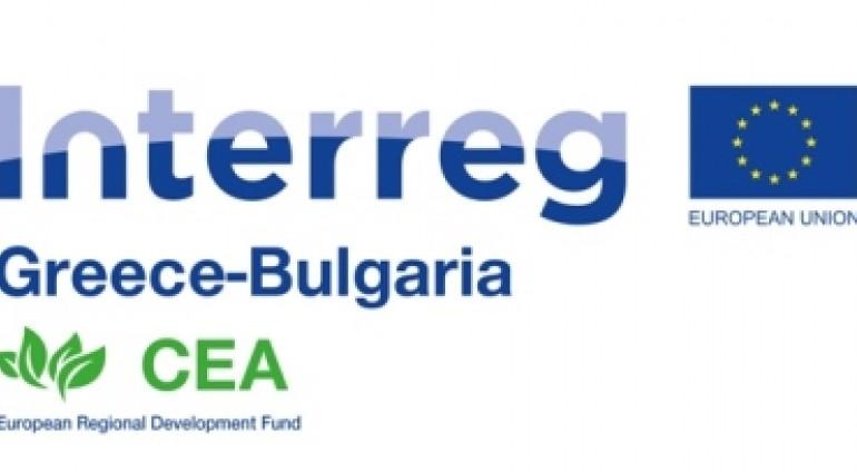 Ανοικτός δημόσιος ηλεκτρονικός μειοδοτικός διαγωνισμός για το έργο «Κατασκευή Υποδομών για τα Πεδία Άσκησης και την εγκατάσταση του Κέντρου Εκπαίδευσης και Πιστοποίησης των περιβαλλοντικά δρώντων CEA